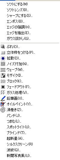 JTrimの加工.png