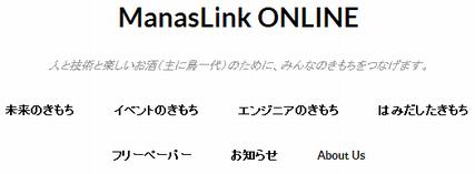 ManasLink_ONLINE.png